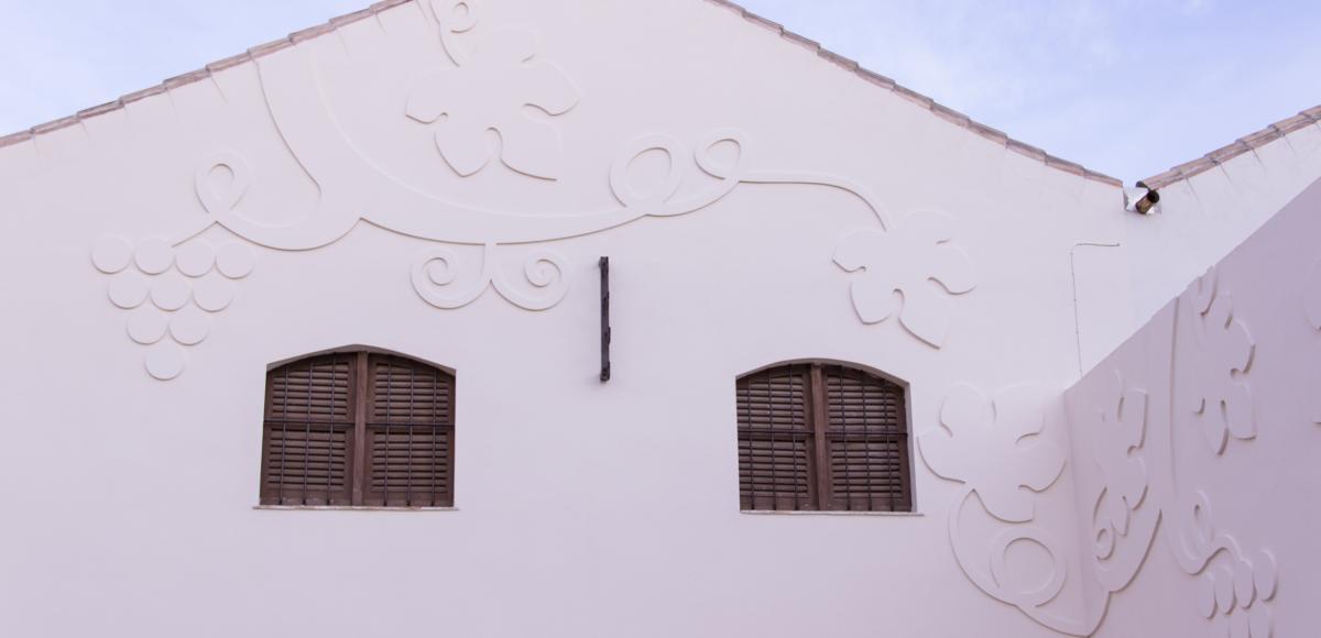 Fachada Museo del Vino y la Sal
